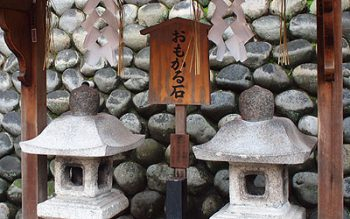 omokaruishi